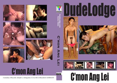 C'mon-Ang-Lei-gay-dvd