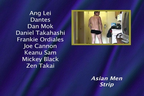 Asian-Men-Strip-gay-dvd