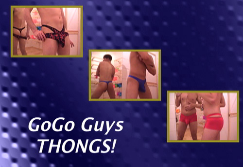 GoGo Guys In Thongs-gay-dvd-menu