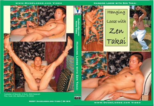 Hanging Loose With Zen Takai-gay-dvd