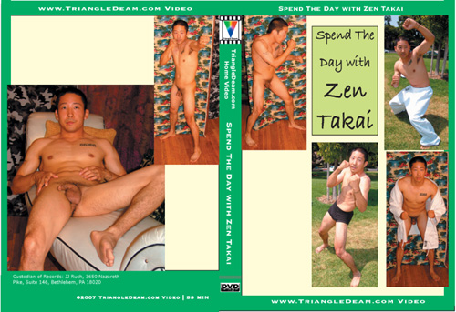 Spend The Day With Zen Takai-gay-dvd