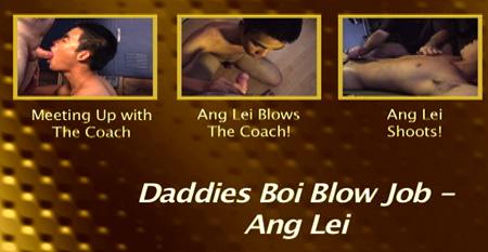 Daddies-Boi-Blow-Job-Ang-Lei-gay-dvd